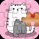 女の子のためのカワイイパズルゲーム Kawaii Puzzles Game Girls - Androidアプリ