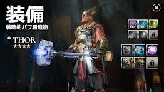 Dawn of Titans: 戦略RPGゲームのおすすめ画像2