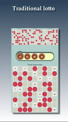 Lotto screenshots 1