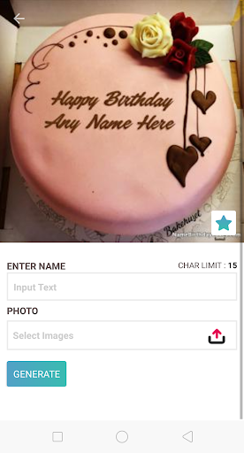 Birthday Cake With Name And Photo ud83cudf82 1.2 Screenshots 3