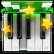 ピアノマスター2