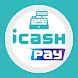 icashPay.biz 商店管理