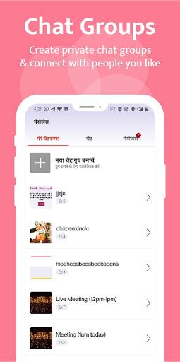 India's largest Community app - Kutumb android2mod screenshots 3