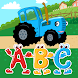 The Blue Tractor 123 Learning Games for Toddlers! - Androidアプリ
