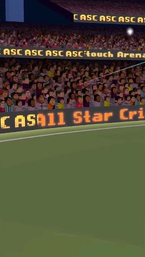 Cricket Star screenshots 5