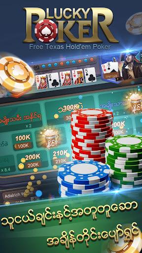 Download Lucky Poker Free Texas Holdem Poker Free For Android Lucky Poker Free Texas Holdem Poker Apk Download Steprimo Com