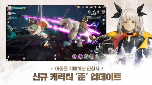 그랑사가 1.2.1 screenshots 1