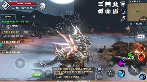 ub354 ud30cuc778ub354 - Story MMORPG The Finder apkslow screenshots 12