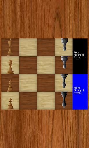 4x4 Chess 2.0.8 screenshots 4
