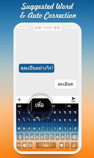 thai color keyboard 2019: thai language screenshot 3