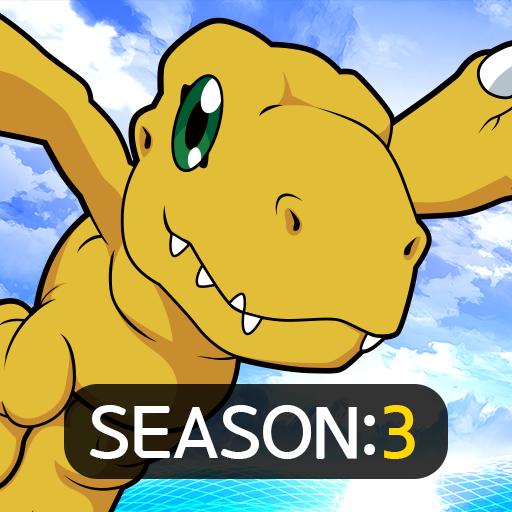 數碼寶貝:靈魂獵手 Season3