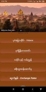 Bagan Myanmar 1