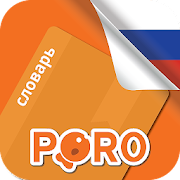 Learn Russian - 6000 Essential Words