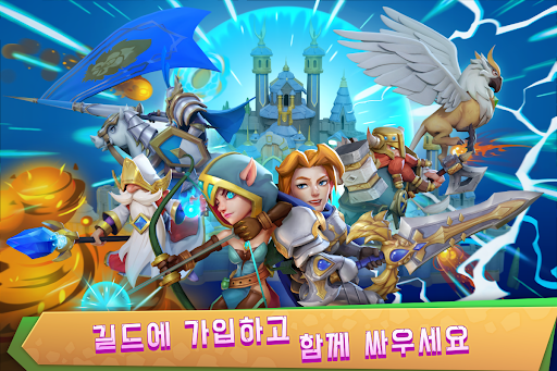 Castle Clash: uae38ub4dc ub85cuc584 1.8.1 screenshots 10