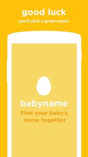 Babyname