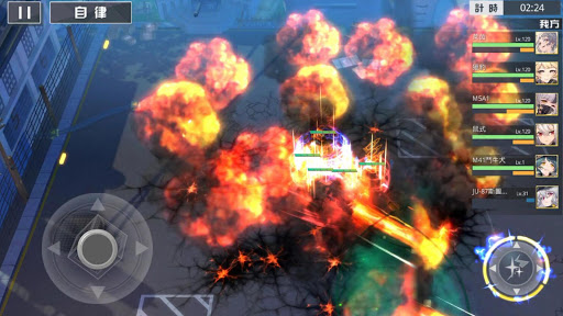 潘朵拉的迴響:Echoes of Pandora screenshot 6