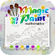 Magic Paint - Androidアプリ
