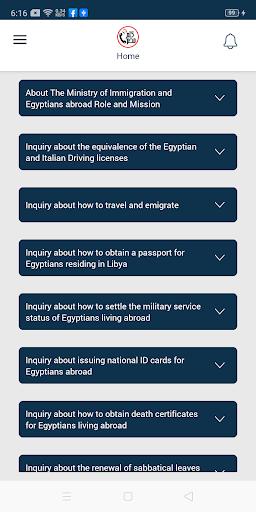 Kalem Masr  Screenshots 4