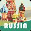 ✈ Russia Travel Guide Offline