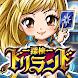 探検ドリランド【カードバトルRPGゲーム】GREE(グリー) - Androidアプリ
