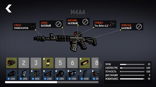 BLOCKPOST MOBILE MOD (Weapons Unlocked) 4