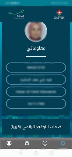 SanadJo-u0633u0646u062f android2mod screenshots 17