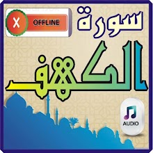 Surah Alkahf Download on Windows