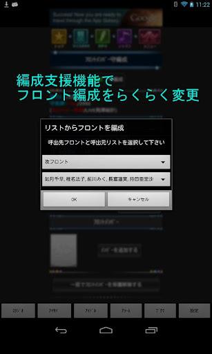 Mobamas Navigator u30e2u30d0u30deu30b9u7528u30d6u30e9u30a6u30b6 filehippodl screenshot 6