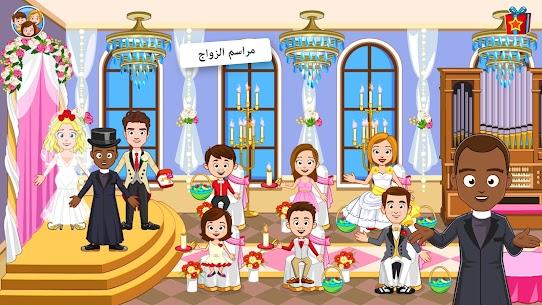 My Town : يوم الزفاف 5