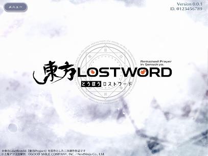 東方LostWord 5
