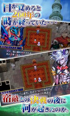 [Premium]RPGフェアリーエレメンツ - KEMCOのおすすめ画像2