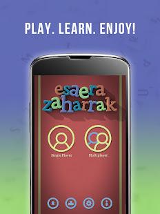 Esaera Zaharrak- Learn proverbs in Basque