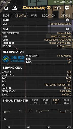 Cellular-Z  screenshots 1