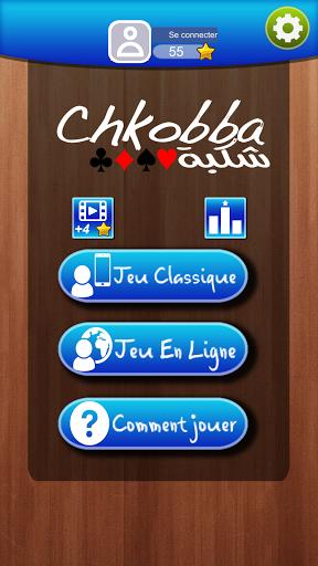 Chkobba Tn 3.5.4 screenshots 1