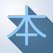 Kanji GO – Learn Japanese, Hiragana & Katakana