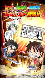 ジャンプチ ヒーローズ 1700万DL Mod Apk (Weak Enemy) Download 7