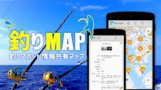 釣りスポット情報共有マップ 海&川つり・釣り堀・釣り具屋探しのおすすめ画像1