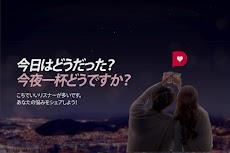 DayTalk - 毎日ドキドキトーク~恋愛応援アプリのおすすめ画像3
