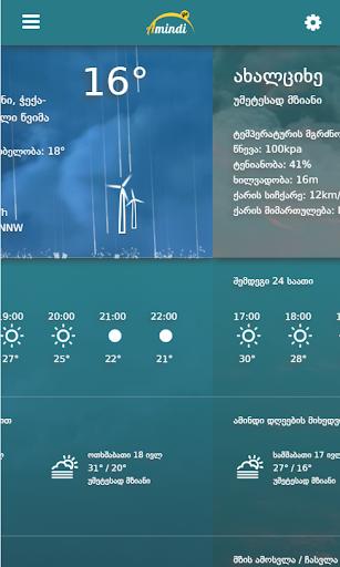 Amindi.ge - Weather forecast  Screenshots 3