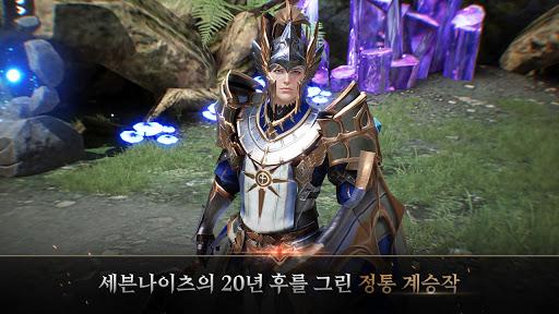 uc138ube10ub098uc774uce202  screenshots 3