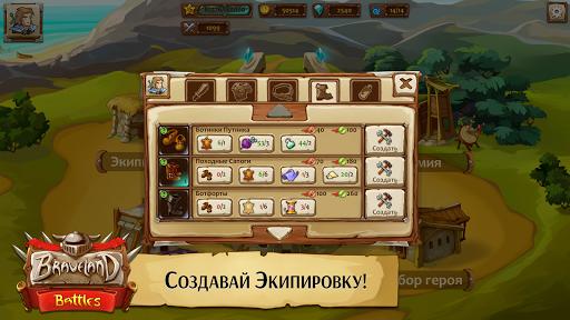 Храброземье: Герои Магии screenshots 3
