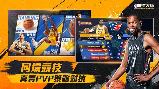 NBAu7c43u7403u5927u5e2b - Carmelo Anthonyu91cdu78c5u4ee3u8a00  screenshots 6