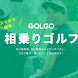 GOLGOゴルフオリンピック