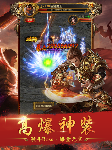 Idle Legendary King-immortal destiny online game android2mod screenshots 7