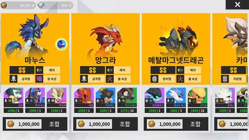 Dragon Village X: Idle RPG 0.0.0036 screenshots 7