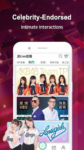 LANG LIVE - the app for music and talent shows apktram screenshots 3