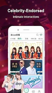 LANG LIVE v5.1.5.4 MOD APK – the app for music and talent shows 3