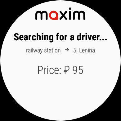 maxim u2014 order taxi, food and groceries delivery  screenshots 9