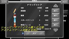 武闘双神のおすすめ画像5