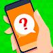 謎解き3分間 - 面白いゲーム 暇つぶし ナゾトキ推理 - Androidアプリ